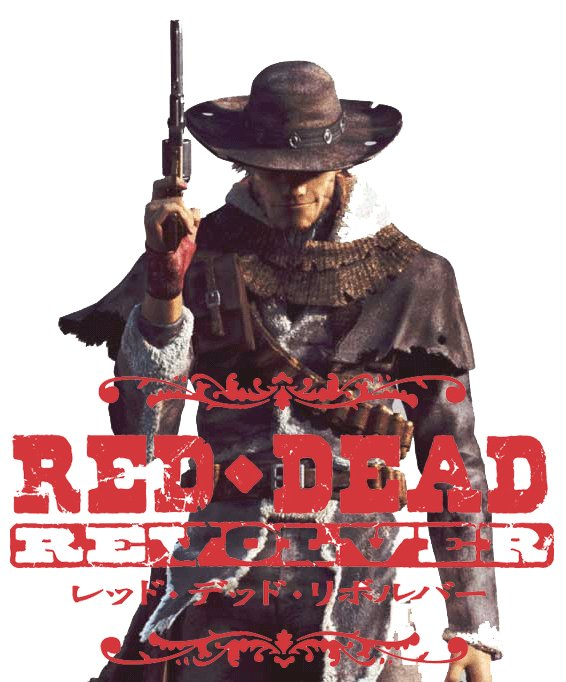 red dead redemption how to get red harlow